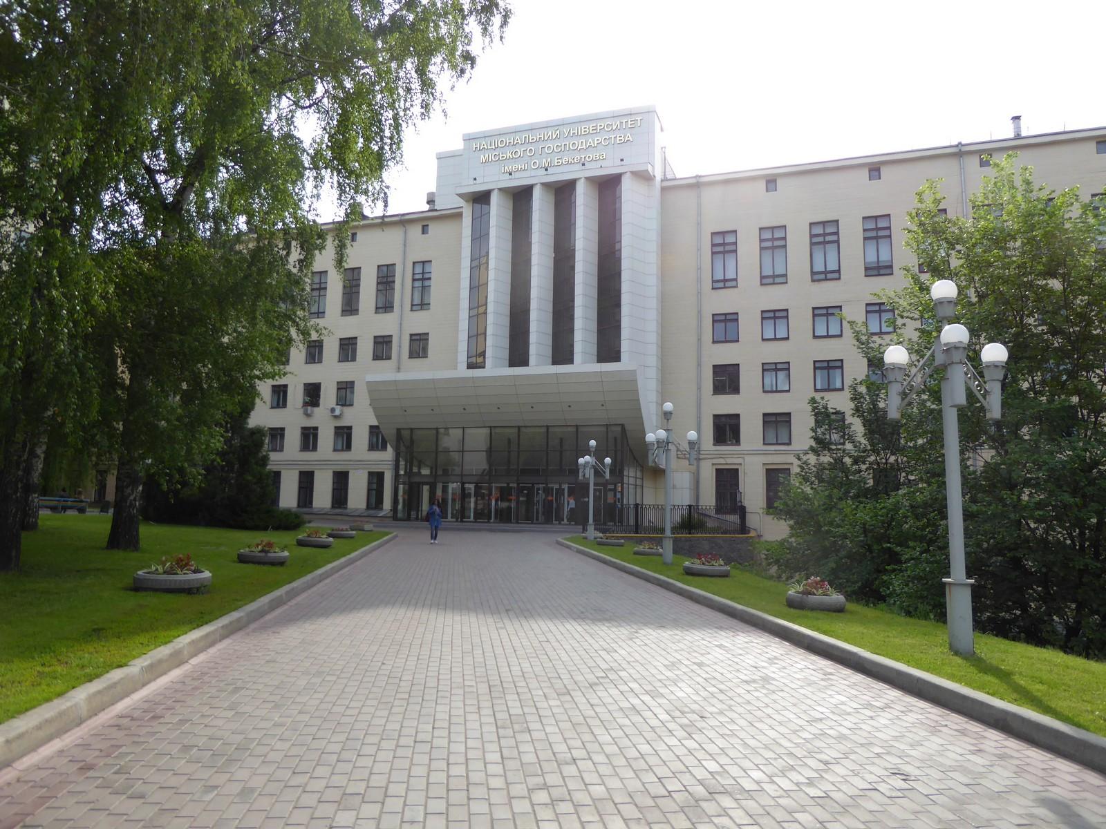 2015-05-19.-Харьков.-Университет-Бекетова